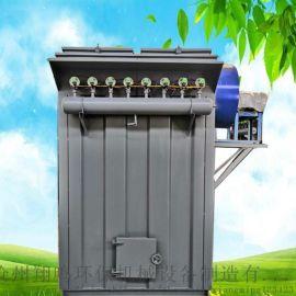 厂家直销袋式单机脉冲除尘器工业锅炉除尘设备