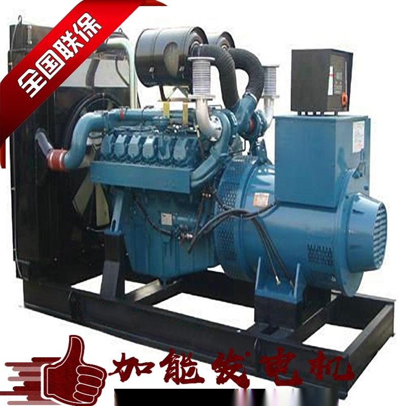 东莞发电机保养 600kw劳斯莱斯发电机组