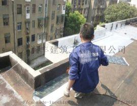 武汉外墙保温工程【武汉瀚丰建筑工程有限公司】