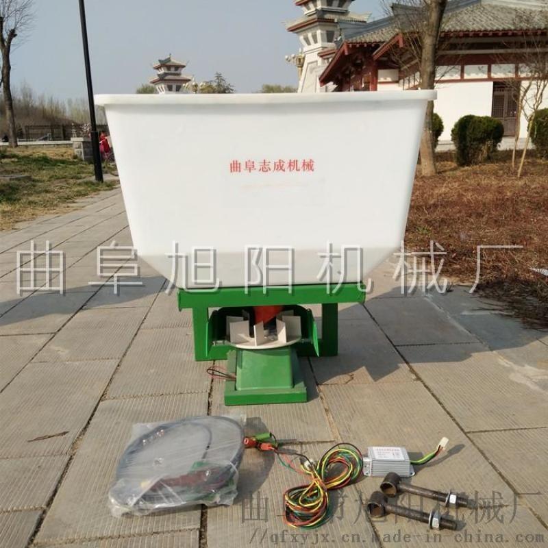 畅销旭阳电动撒肥机拖拉机轴传动抛肥器