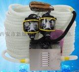 安康哪里有 双人长管呼吸器13659259282