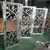 厂家加工激光铝板雕刻镂空屏风 铝雕隔断定做