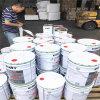 金属钢结构自干型油漆 波纹桔纹防锈面漆 机床设备环氧漆 二亩田