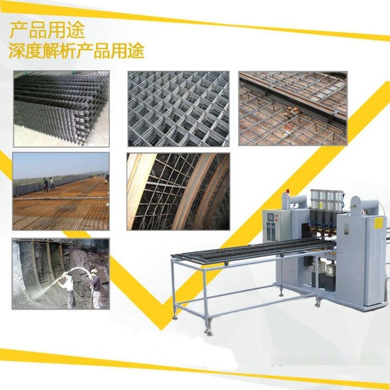 甘肃定西数控钢筋焊网机/钢筋焊网机厂家