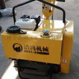 浩鴻手扶單輪壓路機輪寬60cm可用於溝槽壓實等