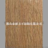 北京 304不鏽鋼裝飾板 仿高比彩色木紋板加工