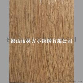 北京 304不锈钢装饰板 仿高比彩色木纹板加工