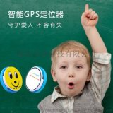 儿童智能GPS定位器