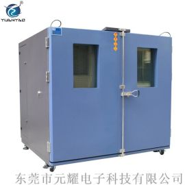 YICT高低温湿热 江苏高低 台式高低温湿热试验箱