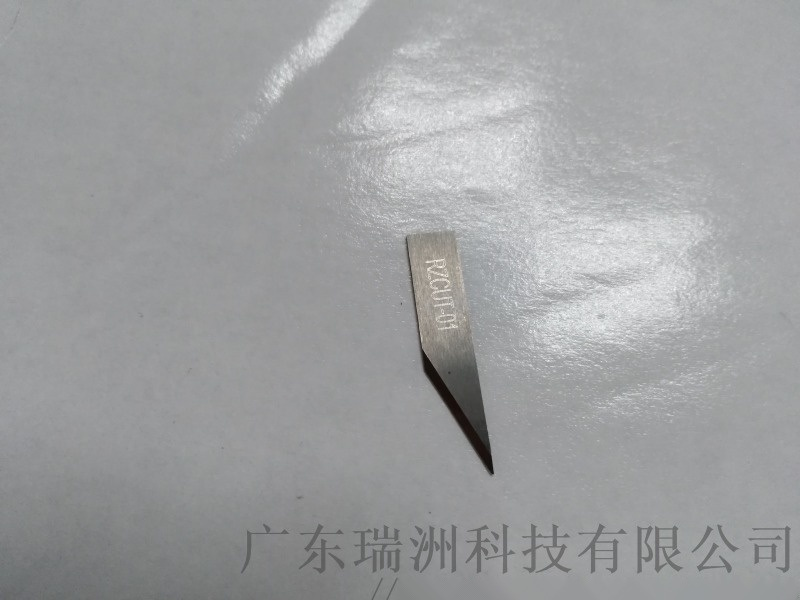 瑞洲科技皮革切割机 服装布料切割机 汽车脚垫座套切割机 碳纤维 超纤切割机 皮革切割机