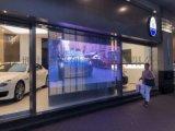 云南玻璃幕墙正品钜惠瑞普创新LED透明屏橱窗新媒