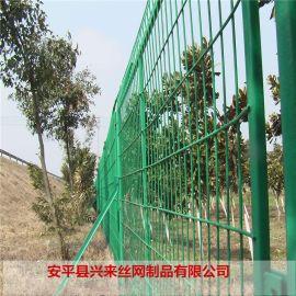 一米高的铁丝网 公路护栏网价格 车间隔离护栏网