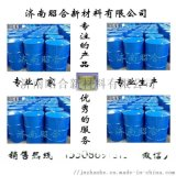 玻璃鋼重防腐 X41二甲苯型不飽和樹脂