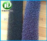 納米級親水性聚氨酯填料聚氨酯活性海綿填料廠家直銷