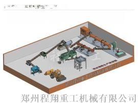 宁夏牛粪鸡粪加工有机肥设备,小型有机肥生产线多少钱