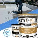 零缝PU110聚氨酯防水涂料国标建筑防水材料