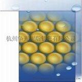 ZG C 10  酸性苯乙烯系阳离子交换树脂