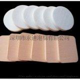 廠家大量直銷化妝棉高密度海綿化妝海綿泡棉