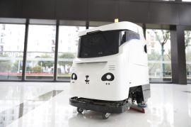洗地智能清洁机器人
