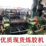 佛山二手橡胶液压成型机 立式橡胶机械设备 精密机械