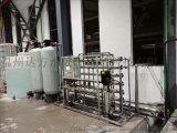 纯净水设备丨反渗透纯水设备丨水处理设备