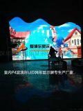 河南洛陽博物館室內P4波浪形LED顯示屏