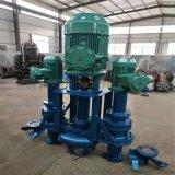液下耐腐蚀泵-立式耐腐蚀泵-防爆耐腐蚀泵