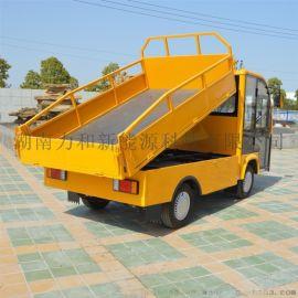 液壓升降圍板帶貨鬥2-3噸黃色電動貨車
