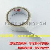 生产持久力强PVC警示胶带上海永日YR6