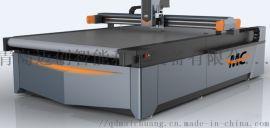 服装裁剪机MC1630全自动服装裁剪机断布机