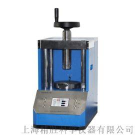 JZP-40全自动粉末压片机 实验室自动压样机
