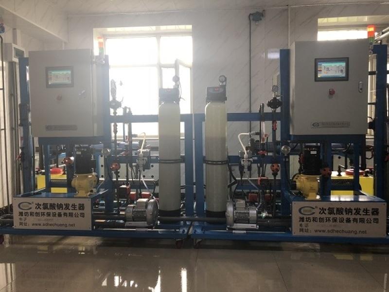 大型次氯酸鈉發生器/唐山水廠消毒設備
