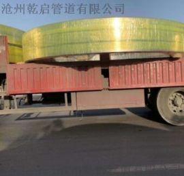 GB/T9119-2010板式平焊法兰 国标法兰 标准法兰 规格DN15-DN2000 乾启大量库存供应