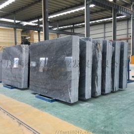 广西灰大理石板材、石立方长期供应天然石材伯爵灰大板