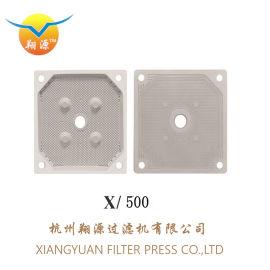 压滤机滤板 500增强聚丙烯过滤板 厂家直销滤板