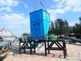 河南危險廢棄物撕碎機廠家/冶金、採礦廢渣撕碎機價格