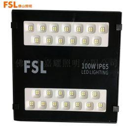 佛山照明FZ58 100W方形LED投光灯泛光灯