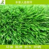 廣州豐草批發4公分裝飾人造草C型曲+直PE草皮