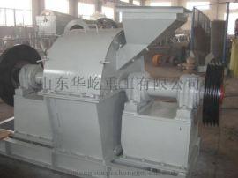 厂家直供笼式粉碎机,质优价廉,欢迎选购