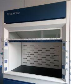 1800型实验室全钢落地通风柜,化学通风柜排毒柜