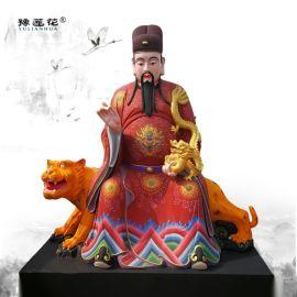 佛像雕塑厂家  神医佛像孙思邈神像药师王菩萨佛像