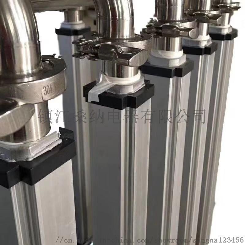 水電分離式PTC半導體加熱器節能半導體電熱管
