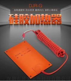 加热器电伴热带煤气罐液化气电加热带防冻