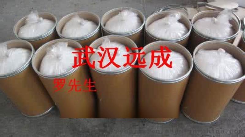 苯基膦酸 1571-33-1 厂家 含量99