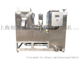 油水分离器 泵/水泵/无负压供水设备/预制泵站