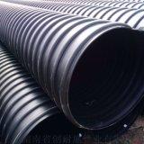 HDPE鋼帶螺旋增強波紋管