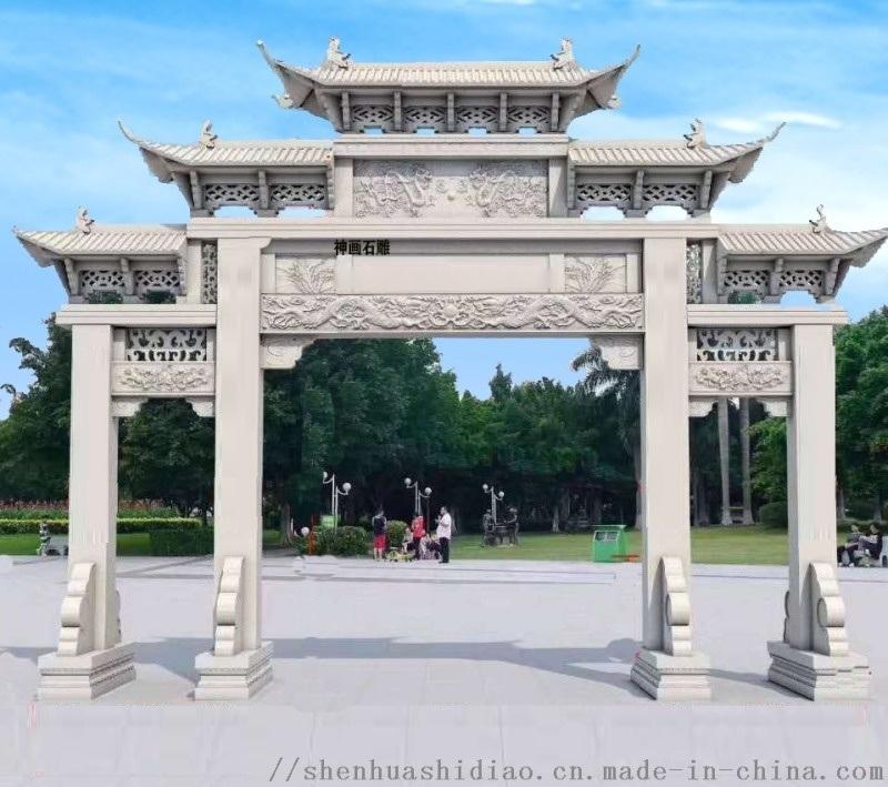 黑龙江道外寺院牌坊景区牌坊