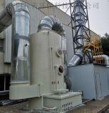 重庆机加工油雾处理碳钢喷淋填料净化塔厂家 洗涤塔