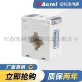 AKH-0.66 G-40I 計量型電流互感器