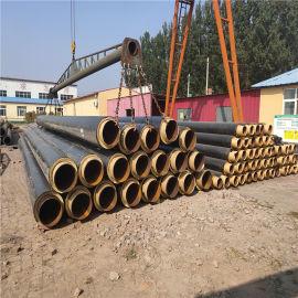 洛阳 鑫龙日升 聚氨酯发泡管DN1000/1020聚氨酯直埋保温管钢管